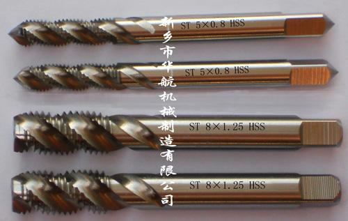 ST丝锥(螺旋槽)