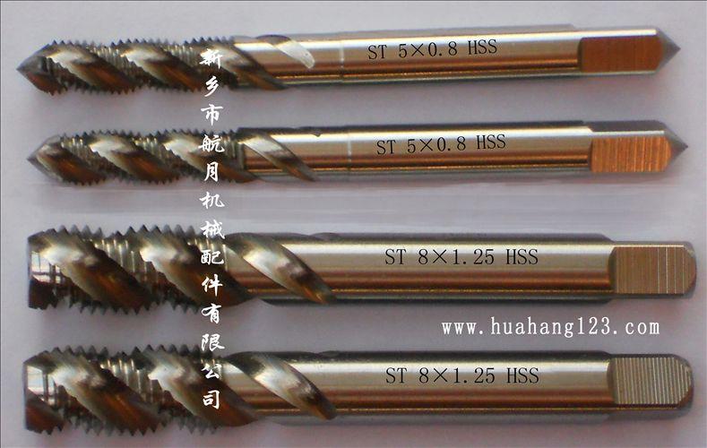 钢丝螺套专用螺旋槽丝锥